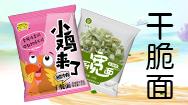 河北宏望食品有限公司
