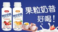 江蘇優樂美食品有限公司