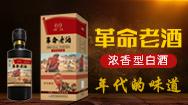 江蘇省洋河鎮古法釀酒股份有限公司