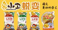 上海欣垣實業有限公司