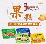 云南東巴客食品有限公司