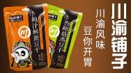 四川貝凡食品有限公司