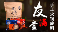 重庆江与天实业有限公司