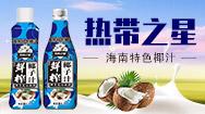 江蘇初然食品有限公司