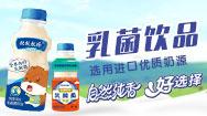山東酷田食品有限公司