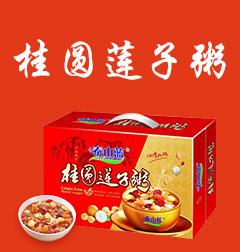 山东泰山蓝食品有限公司