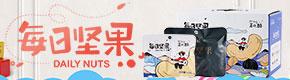 上海藝秋商貿有限公司