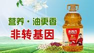 許昌維爾康植物油有限公司