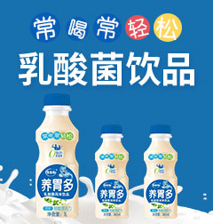 江蘇冠隆食品有限公司