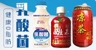 臨邑達利園飲品有限公司