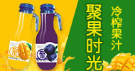 河南奇果果食品有限公司