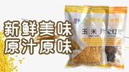 蘇州佰潤谷商貿有限公司