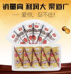 河南锦禧食品有限公司