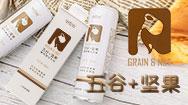山西樂鑫康食品有限公司