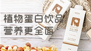 山西乐鑫康食品有限公司
