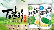南京華珍食品有限公司