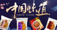 靈川縣金桂盛食品有限公司