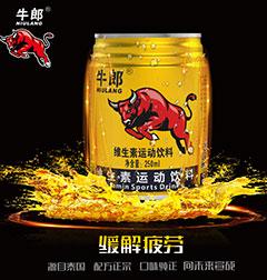 四川省运之力饮料有限公司