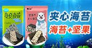 山東爽姑娘惠億達食品