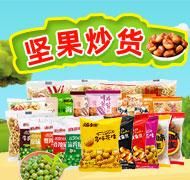 瀏陽市永安鎮湘思坊食品廠