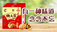 武漢樂巴肴食品有限公司