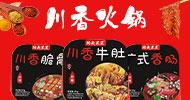 上海中楚電子商務有限公司