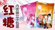 山東禹茗食品有限公司