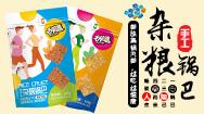 河南樂成食品有限公司