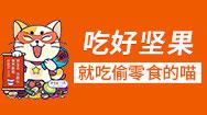 河南樂口福實業有限公司