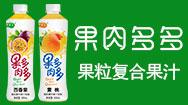 濟源市金鑫飲品有限公司