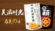 四川與美食品有限責任公司