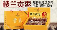 鄭州常相思食品有限公司