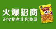 廣東優味園食品有限公司