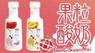 中山市新佳食品有限公司