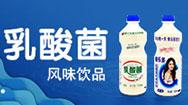 枣庄玖江食品有限公司