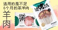 北京清流科技文化有限公司