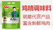 徐州市弘樂食品有限公司