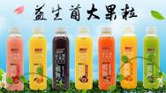 中山市新启动食品有限公司