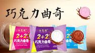河南勝工坊食品有限公司