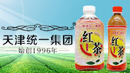 天津統一集團有限公司