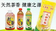 天津统一集团有限公司