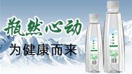 江苏润舌尖食品有限公司
