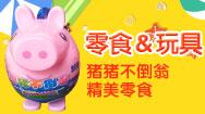 湖南佳香美食品有限公司