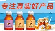 北京一品堂醫藥科技有限公司