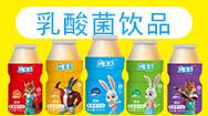 欣元食品(山东)集团有限公司