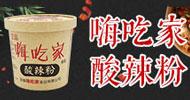 安徽嗨吃家食品有限公司