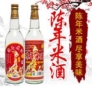 廣東燕巖酒業有限公司