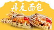 濟寧市恬爾甜食品有限公司