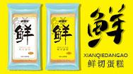 上海戚福記食品有限公司