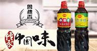 山東魯穗香食品有限公司